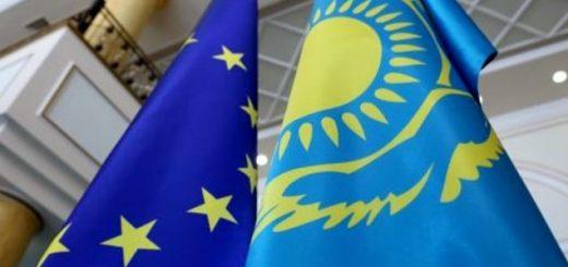 Казахстан и ЕС