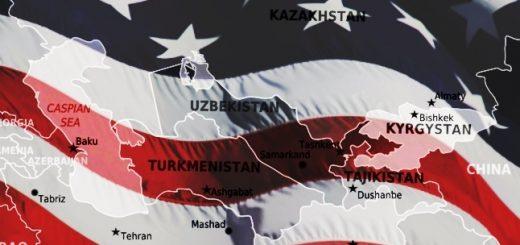 США в Центральной Азии