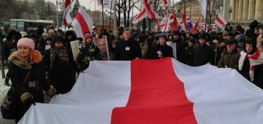 День Воли в Беларуси
