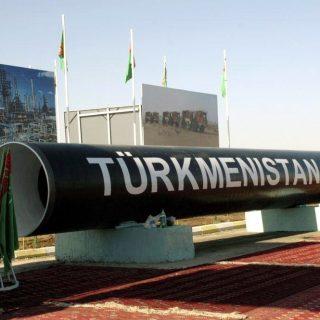 Газ из Туркменистана