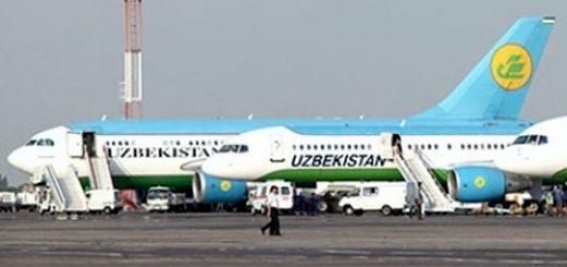 Узбекские авиалинии