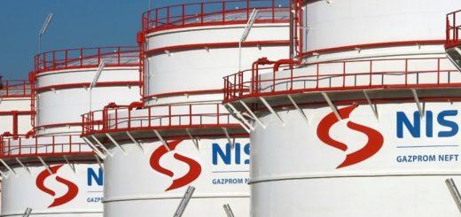 NIS в Сербии