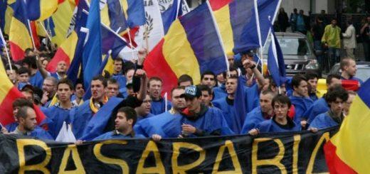 Великая Румыния