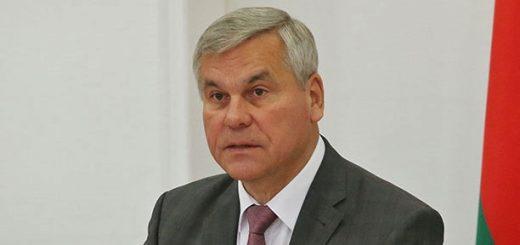 Председатель Палаты представителей (нижней палаты) Национального собрания Белоруссии Владимир Андрейченко