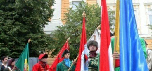Венгры на Украине