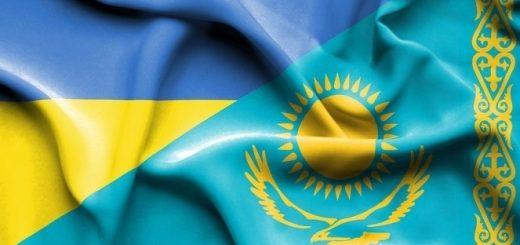 Казахстан и Украина