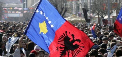 Косово и Албания