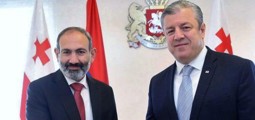 Пашинян и Квирикашвили
