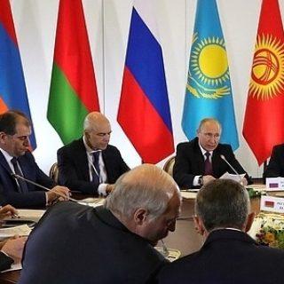 Саммит ЕАЭС