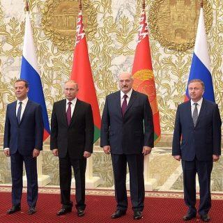 Лукашенко, Путин, Медведев и Кобяков