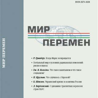 mirperemen2018_2