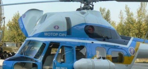 """Вертолет """"Мотор Сич"""""""