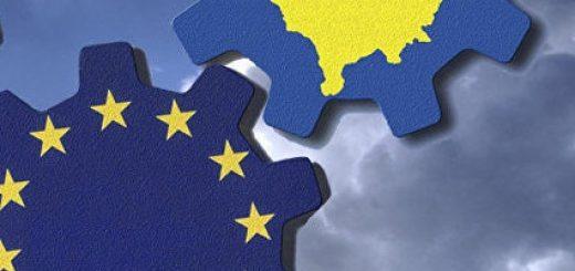 Косово и ЕС