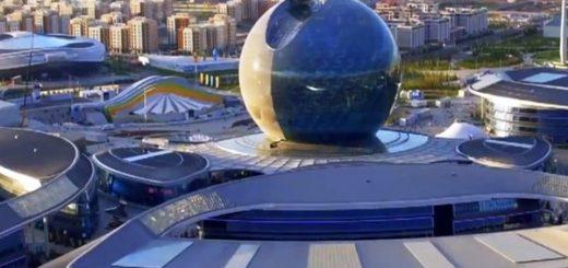 Международный финансовый центр «Астана»