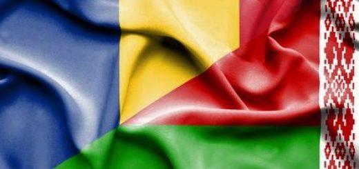 Беларусь и Румыния