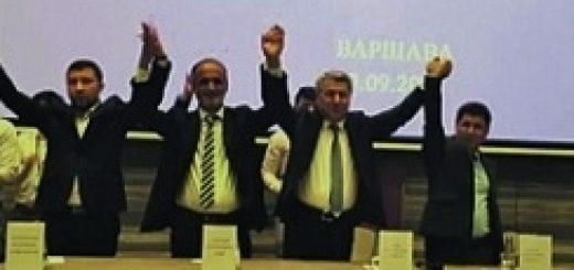 Оппозиция Таджикистана в Европе