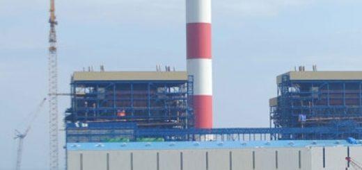 ТЭС «Лонг Фу-1»