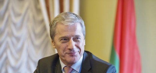 заместитель председателя Палаты представителей Национального собрания Беларуси Болеслав Пирштук