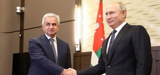 Путин и Хаджимба