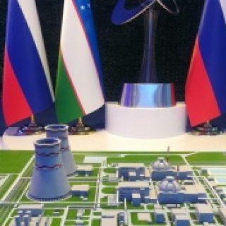 Макет АЭС в Узбекистане