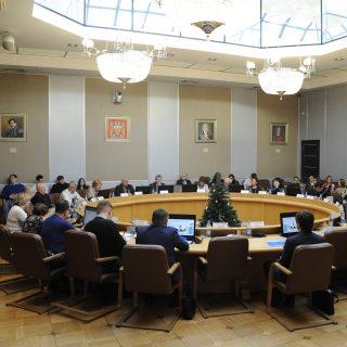 Конференция в Оренбурге