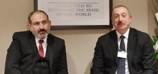 Алиев и Пашинян