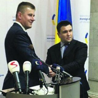 Главы МИД Чехии и Украины