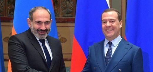 Пашинян и Медведев