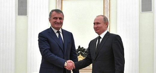Путин и Бибилов