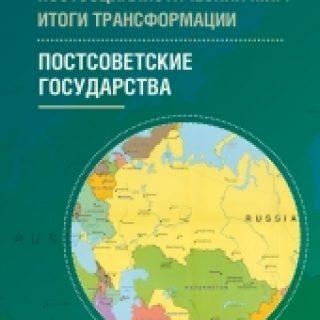 book2_2017