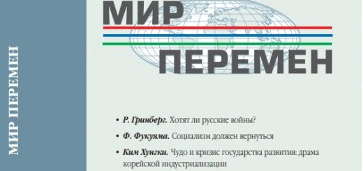 mp-2019-1