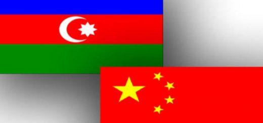 Азербайджан и Китай