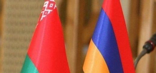 Армения и Белоруссия