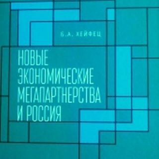 Kheifets_book_2018_