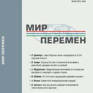 mp_02_2019