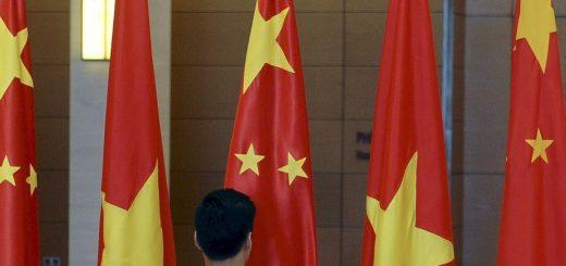Китай и Вьетнам