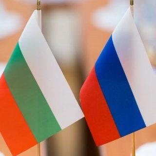 Россия и Болгария