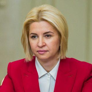 Ирина Влах
