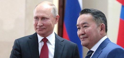 Президенты России и Монголии