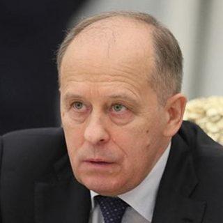 Директор ФСБ РФ Александр Бортников