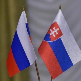 Россия и Словакия