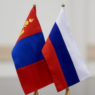 Монголия и Россия