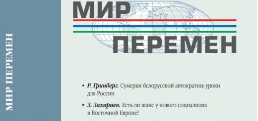 mp_2020_03