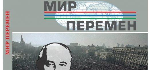 mirperemen4_2020