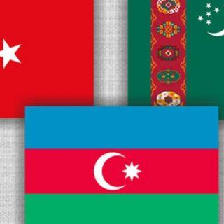 Азербайджан, Туркменистан и Турция
