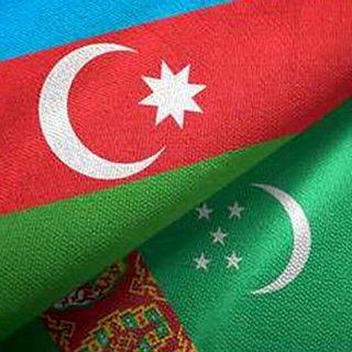 Туркменистан и Баку
