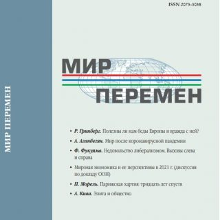 mp_2021_01
