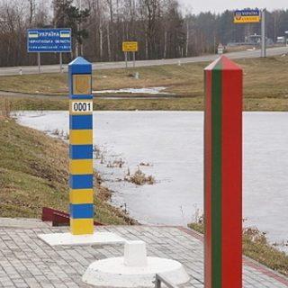 Граница Украины и Белоруссии