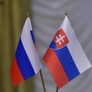 Россия и Словения