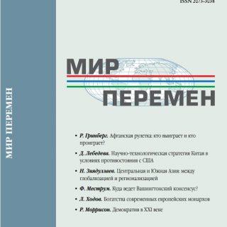 mirperemen_2021_3